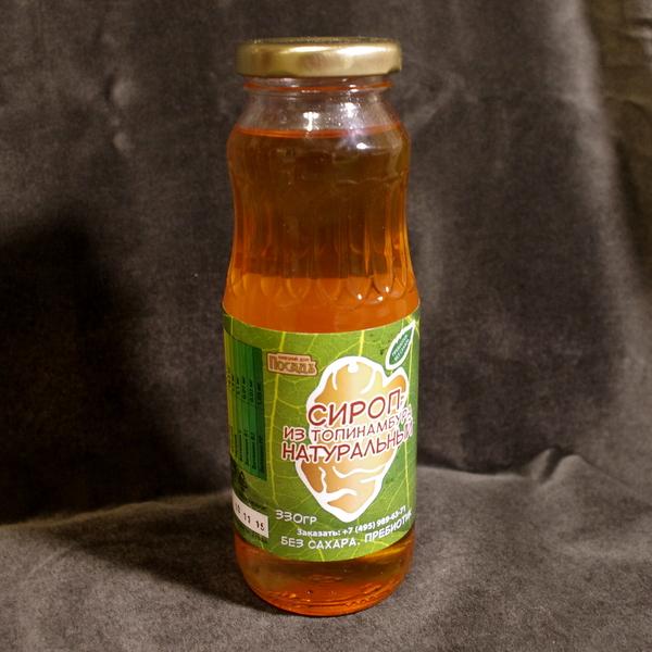 Сироп из топинамбура без сахара и фруктозы