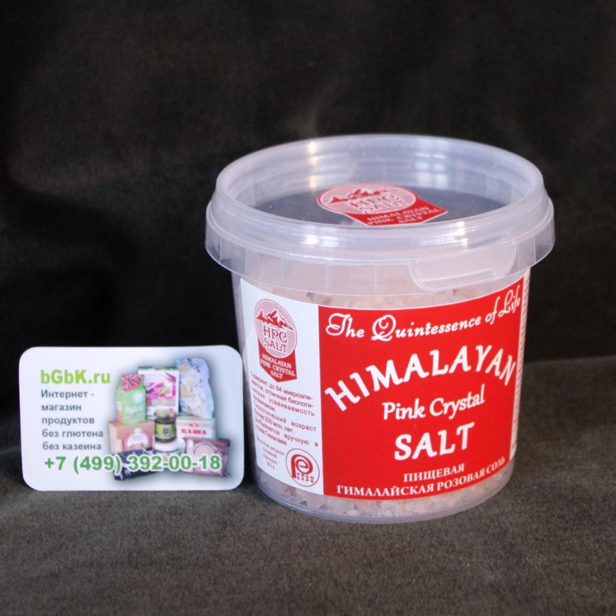 Розовая гемалайская соль