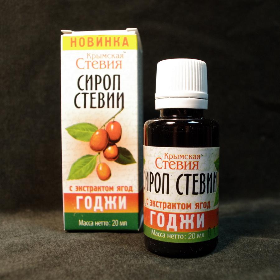 Сироп стевии и экстрактом ягод Годжи