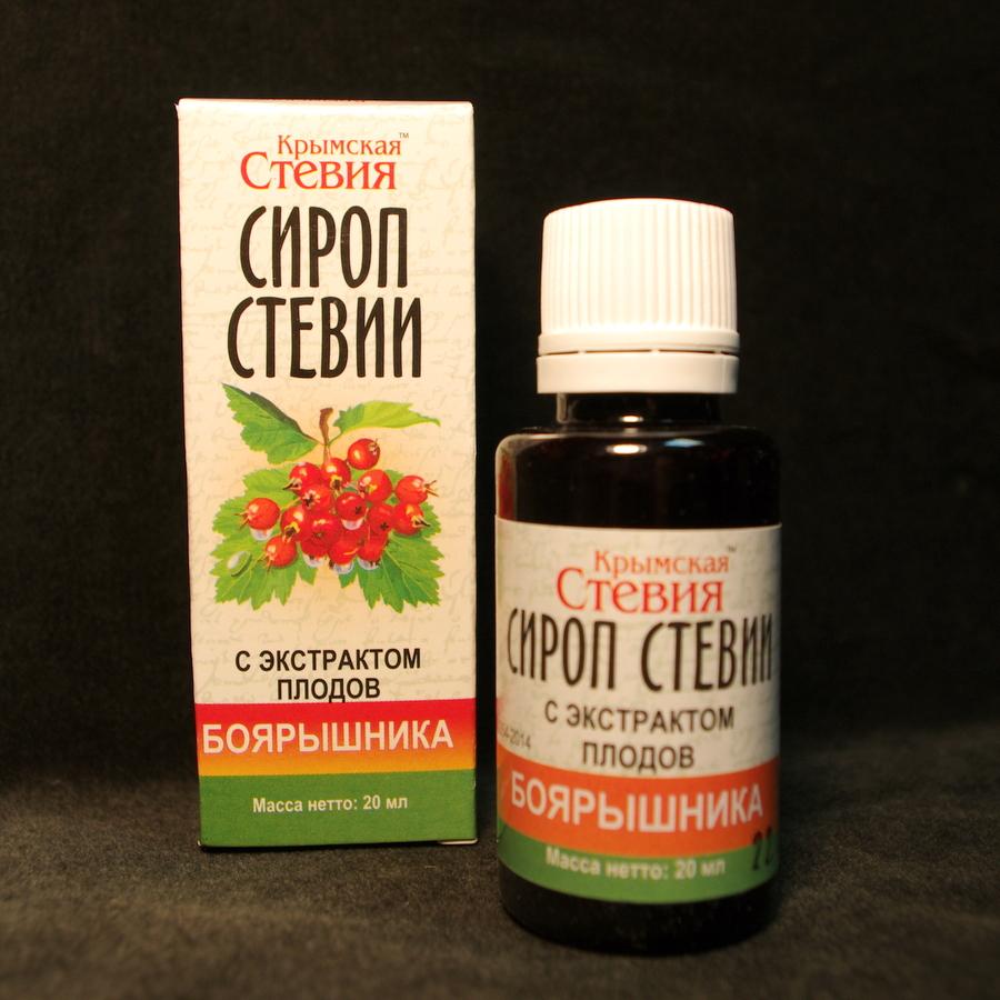 Сироп стевии с экстрактом плодов боярышника