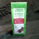 Живые конфеты без сахара Брусника