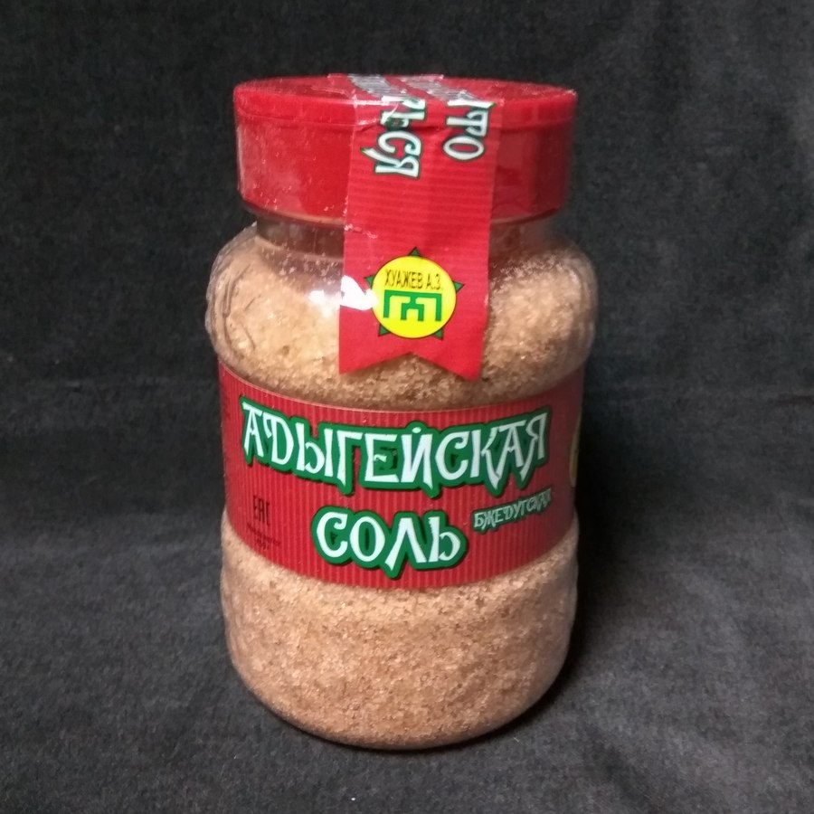 Соль Бжедугская со специями 450г.