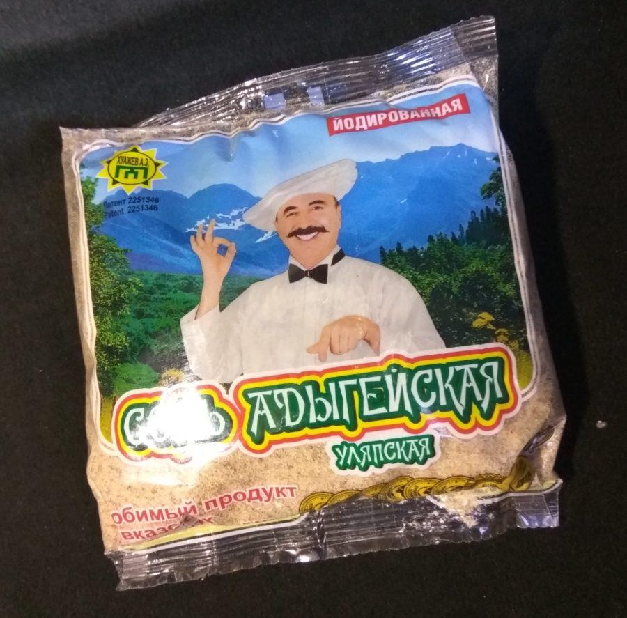 Соль со специями Уляпская (пакет)