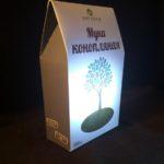 Мука из семян конопли купить Органик