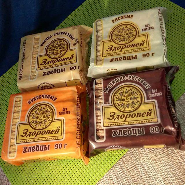 Пополнение продукции #Здоровей весь ассортимент: четыре вкуса кукурузные, рисовые, кукурузно-рисовые и гречнево-рисовые. В трёх формах хлебцы, мини-хлебцы (чипсинки) и шарики. #бгбкхлебцы #безглютеновыехлебцы #бгбкмагазин #бгбкдиета